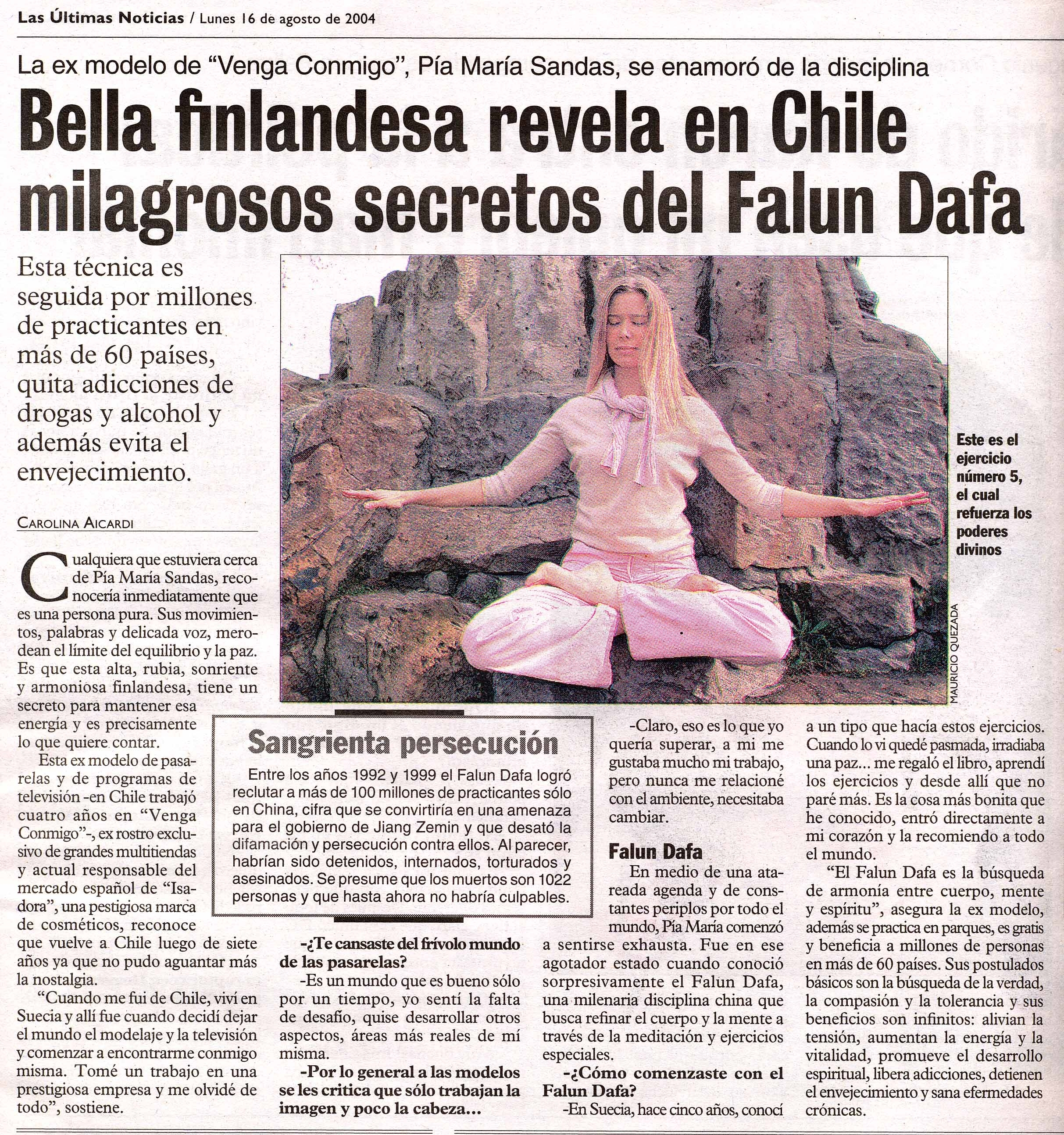 Chile el 16 de agosto el peri dico mas le do de chile for Ultimas noticias dela farandula